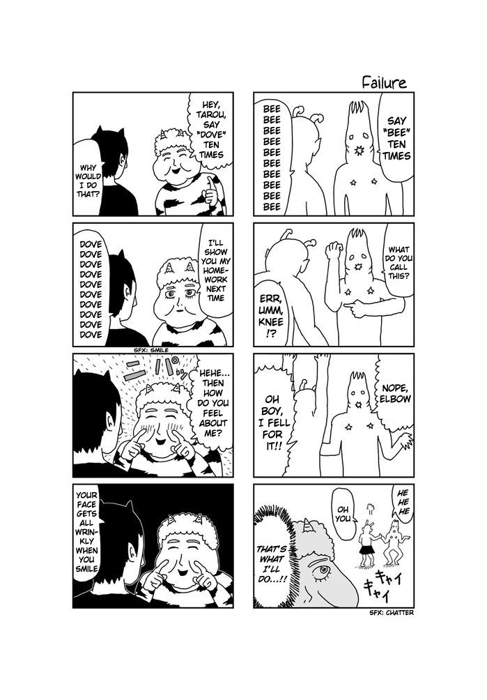 Makai no Ossan 291 Page 2