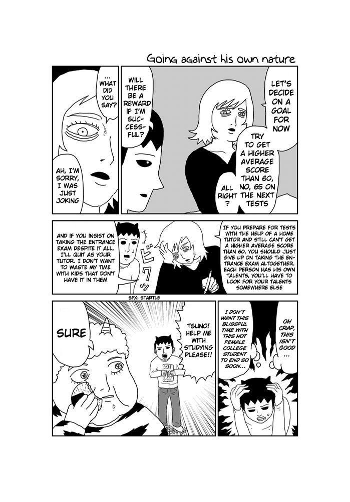 Makai no Ossan 302 Page 1
