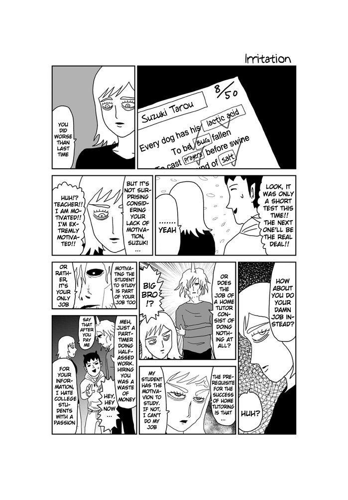 Makai no Ossan 305 Page 1