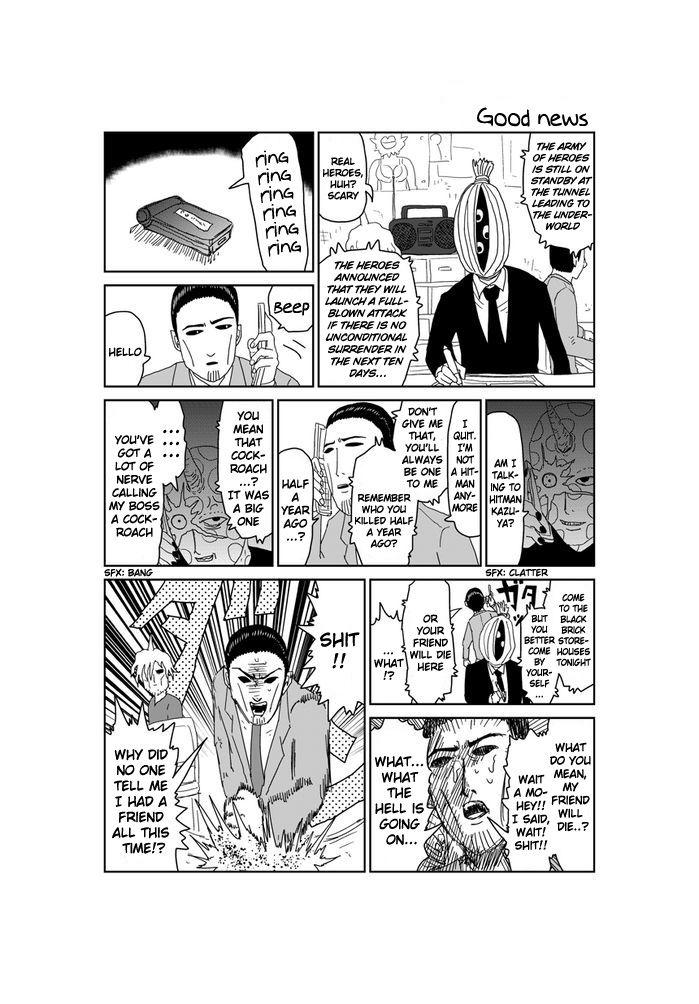Makai no Ossan 320 Page 1