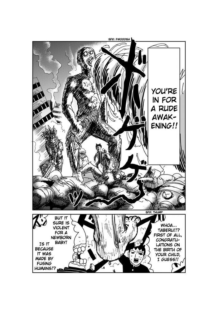 Makai no Ossan 353 Page 2