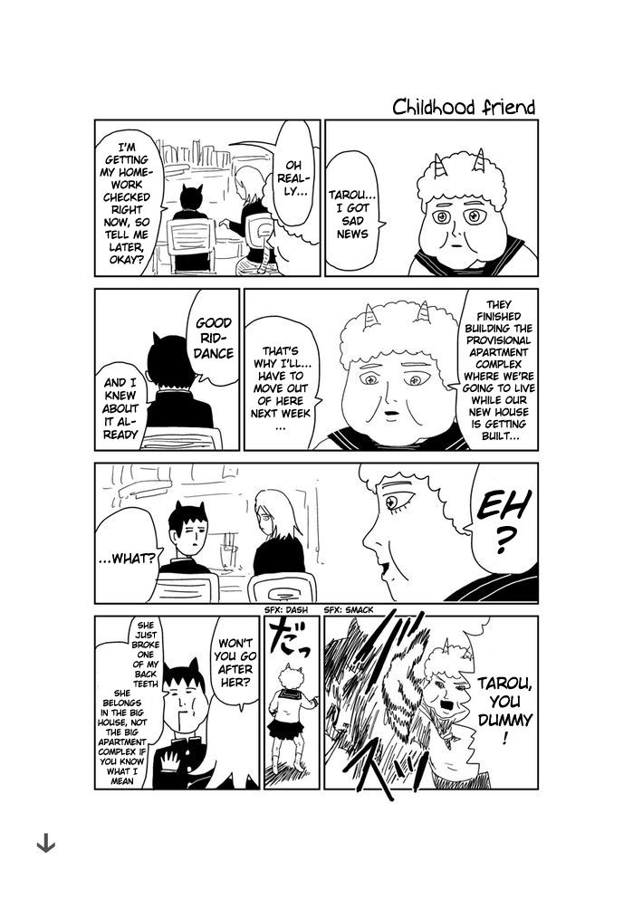 Makai no Ossan 367 Page 1