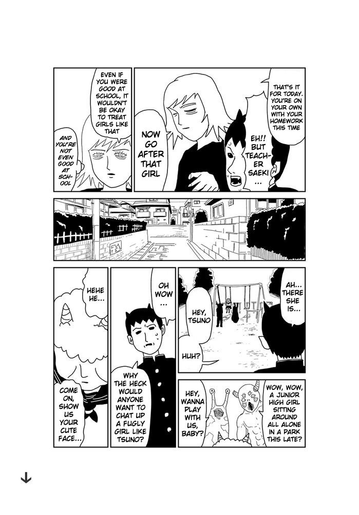 Makai no Ossan 367 Page 2
