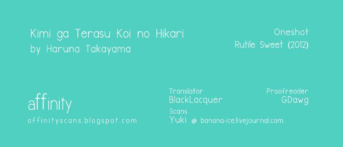 Kimi ga Terasu Koi no Hikari 1 Page 1