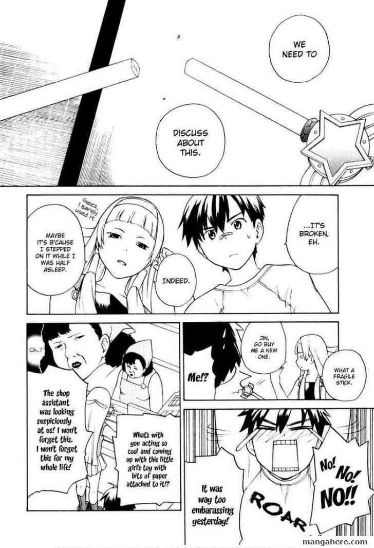 Kannagi 2 Page 3