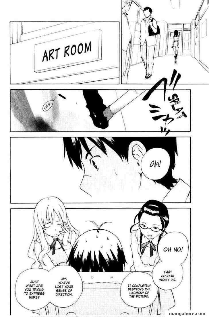 Kannagi 4 Page 2