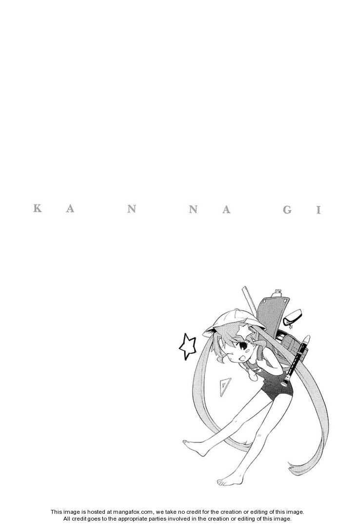 Kannagi 22 Page 1