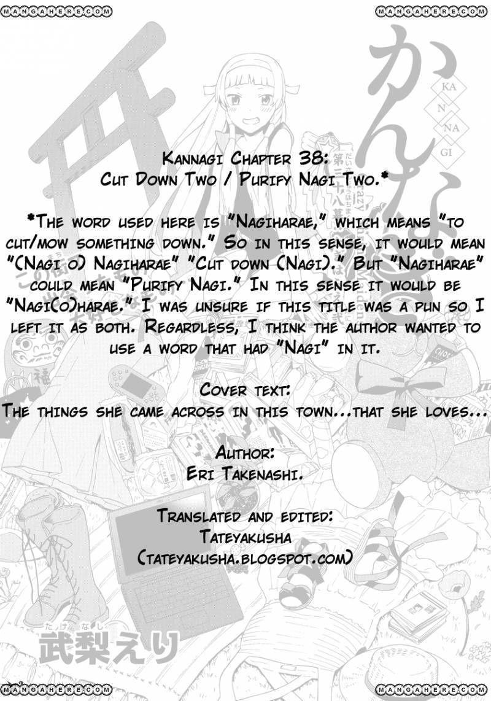 Kannagi 38 Page 1