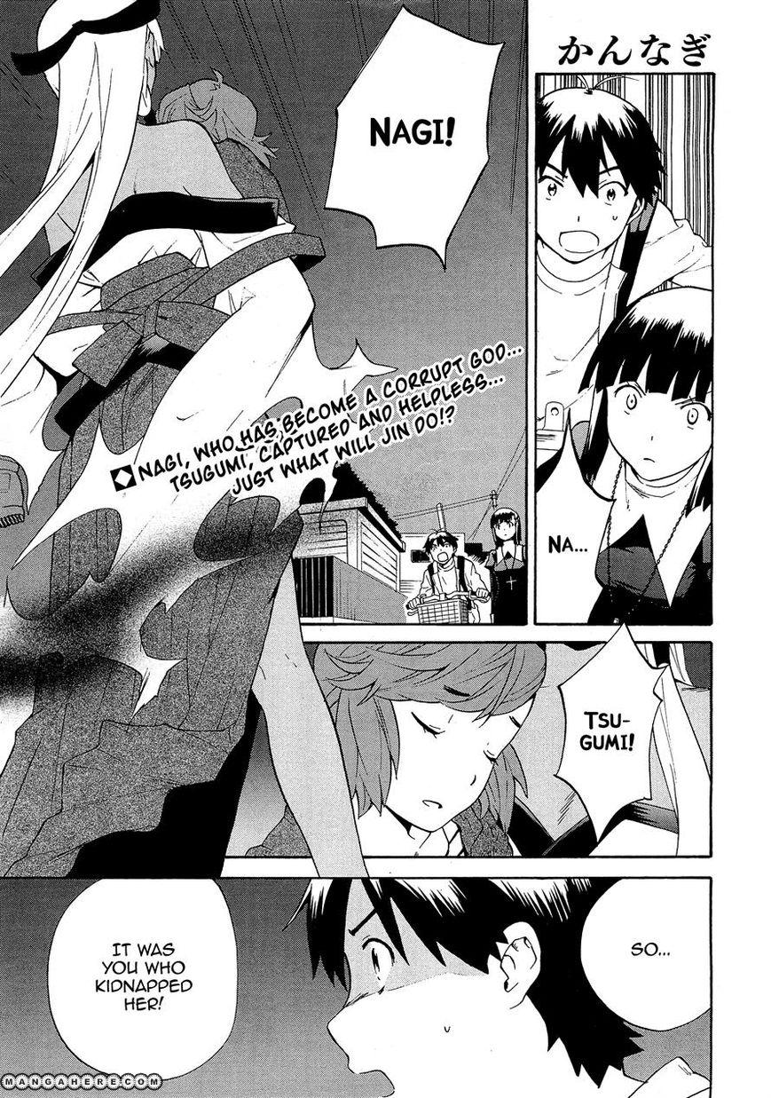Kannagi 39 Page 1