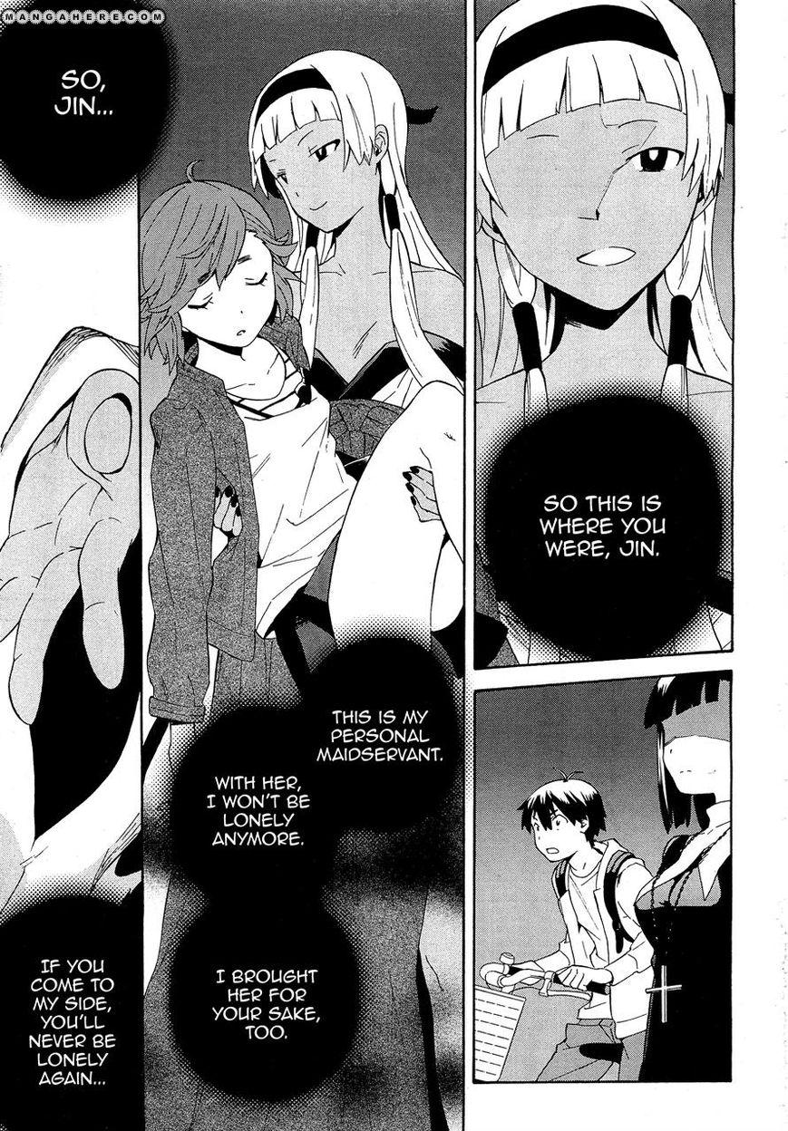 Kannagi 39 Page 3