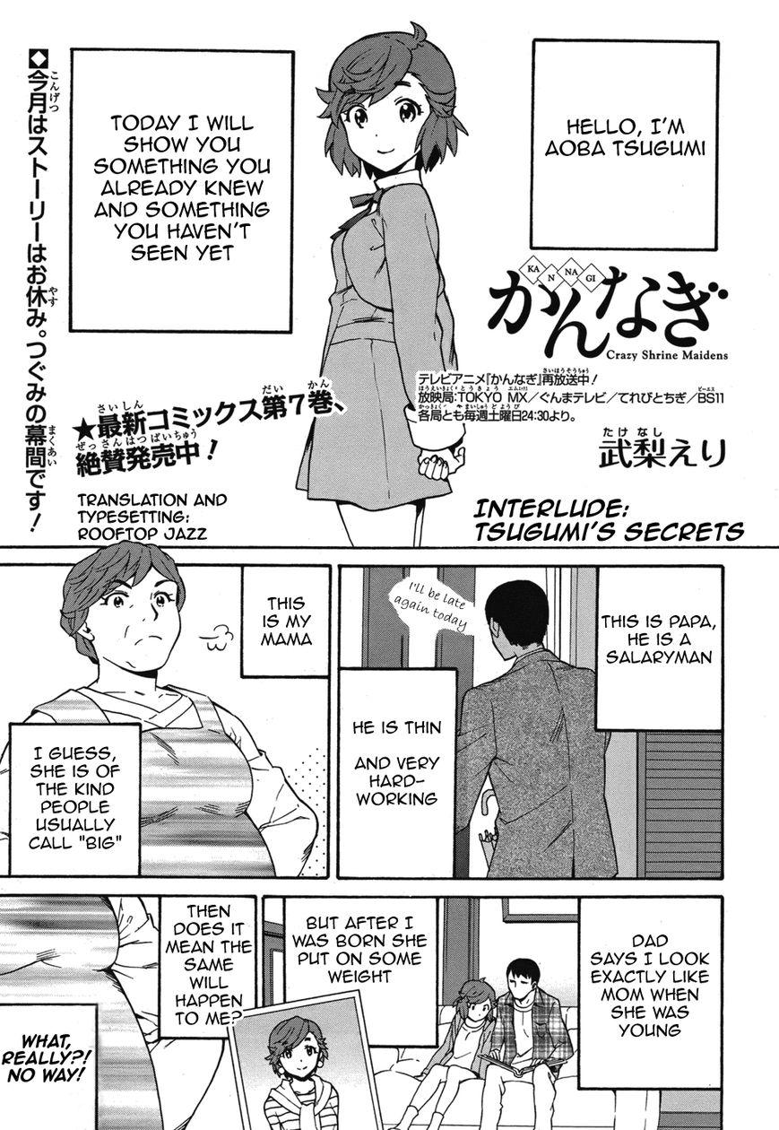 Kannagi 41.5 Page 2
