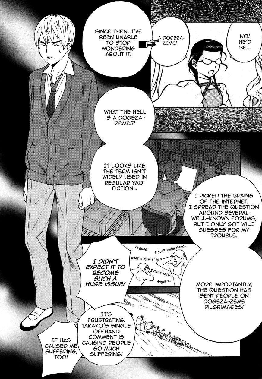 Kannagi 47.5 Page 2