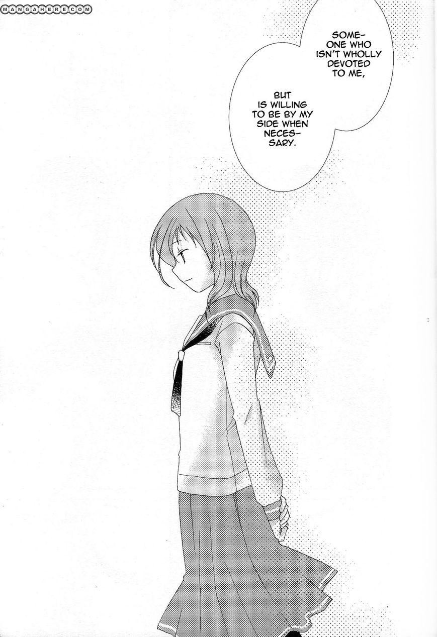 Saki dj - Kugatsu no Tsuki, Juunigatsu no Hoshi 1 Page 2