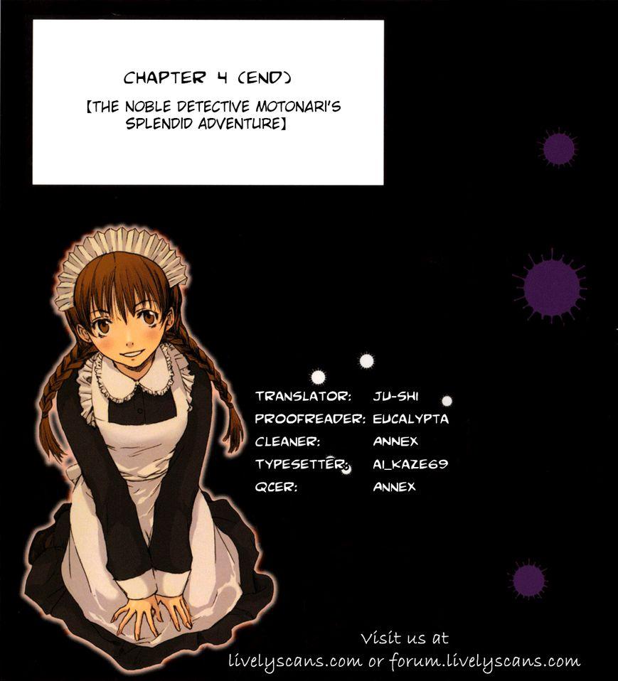 Shinigami Tantei to Yuuutsu Onsen 4 Page 1