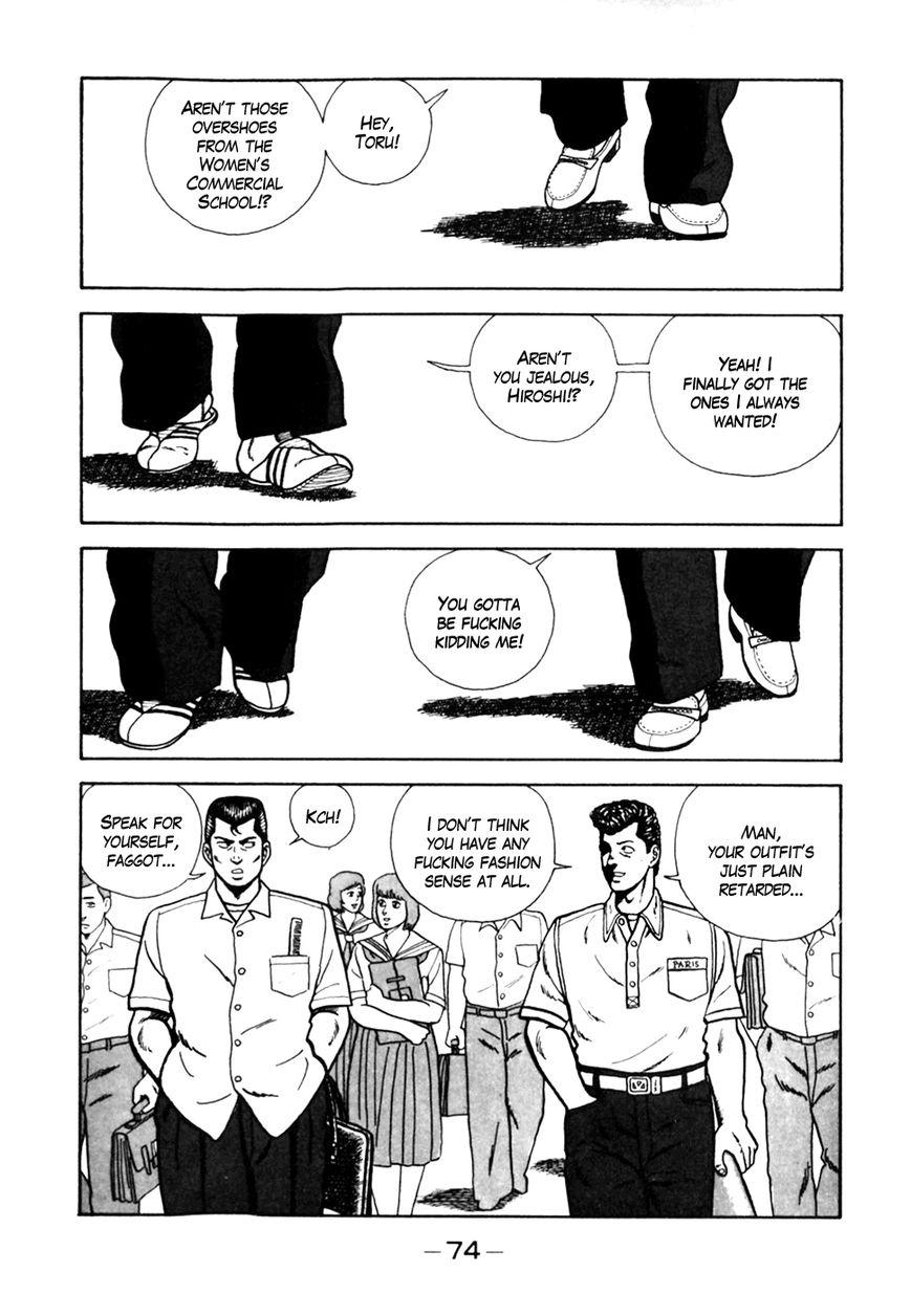 Be-Bop-Highschool 4 Page 2