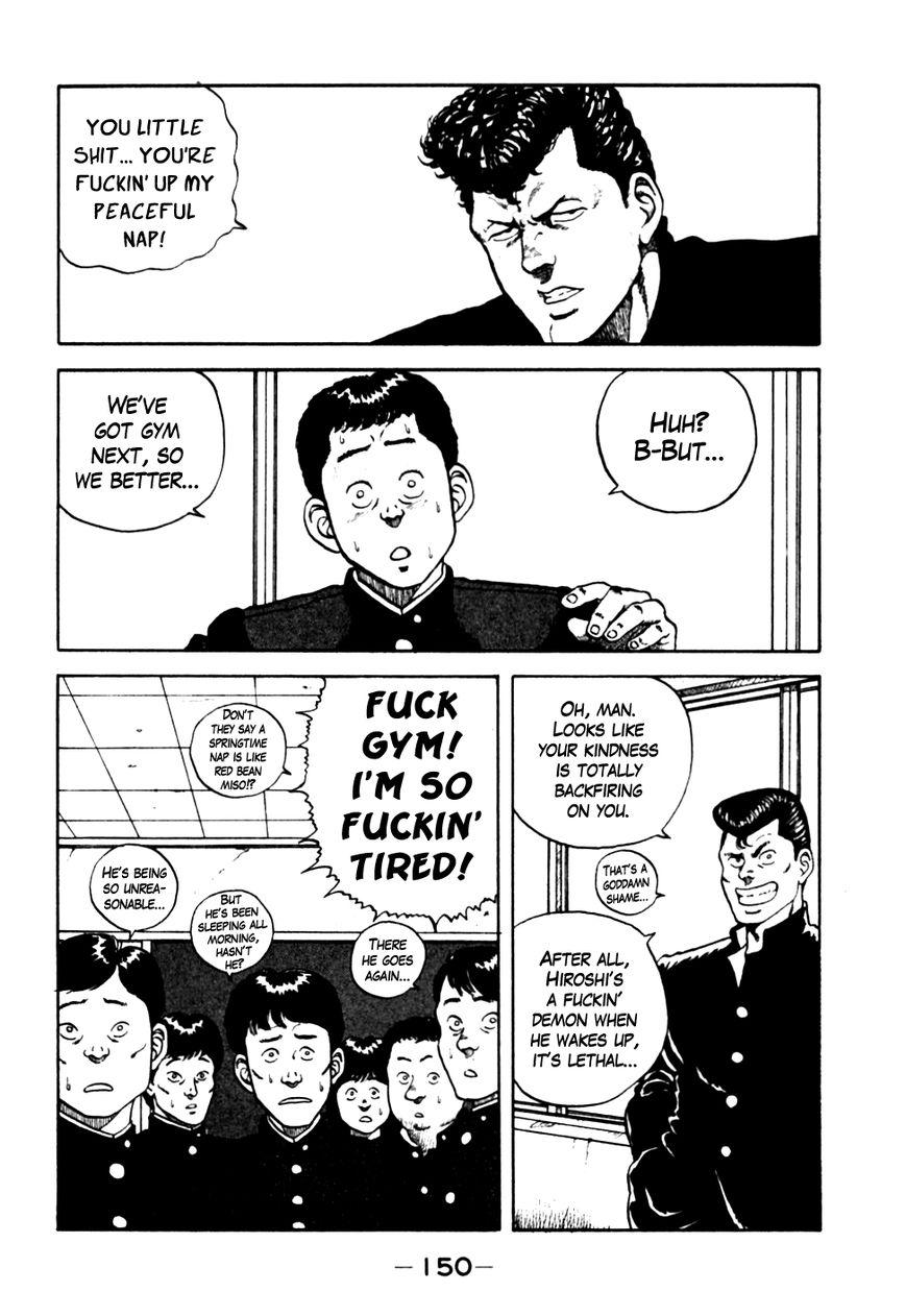 Be-Bop-Highschool 18 Page 2