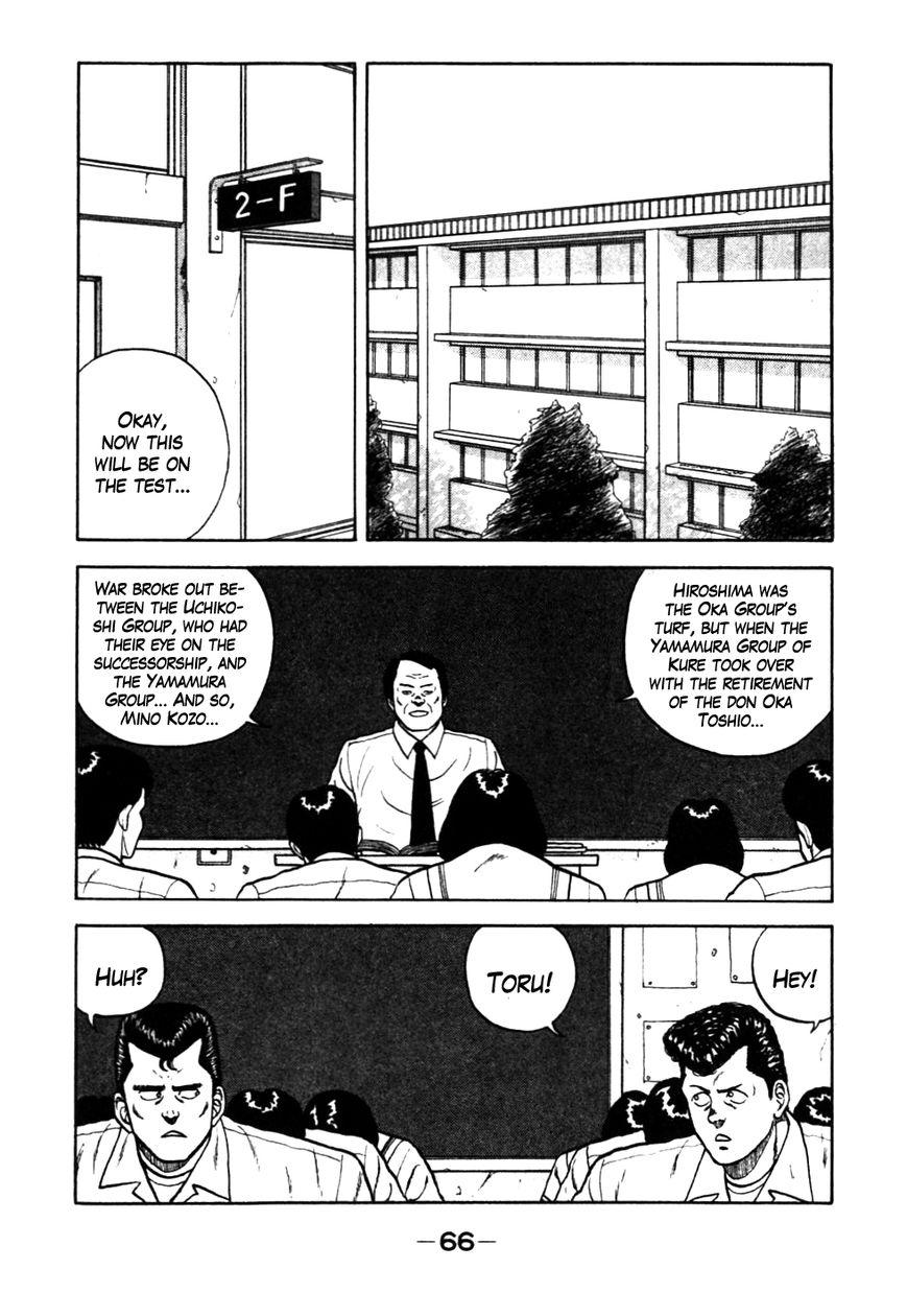 Be-Bop-Highschool 25 Page 2