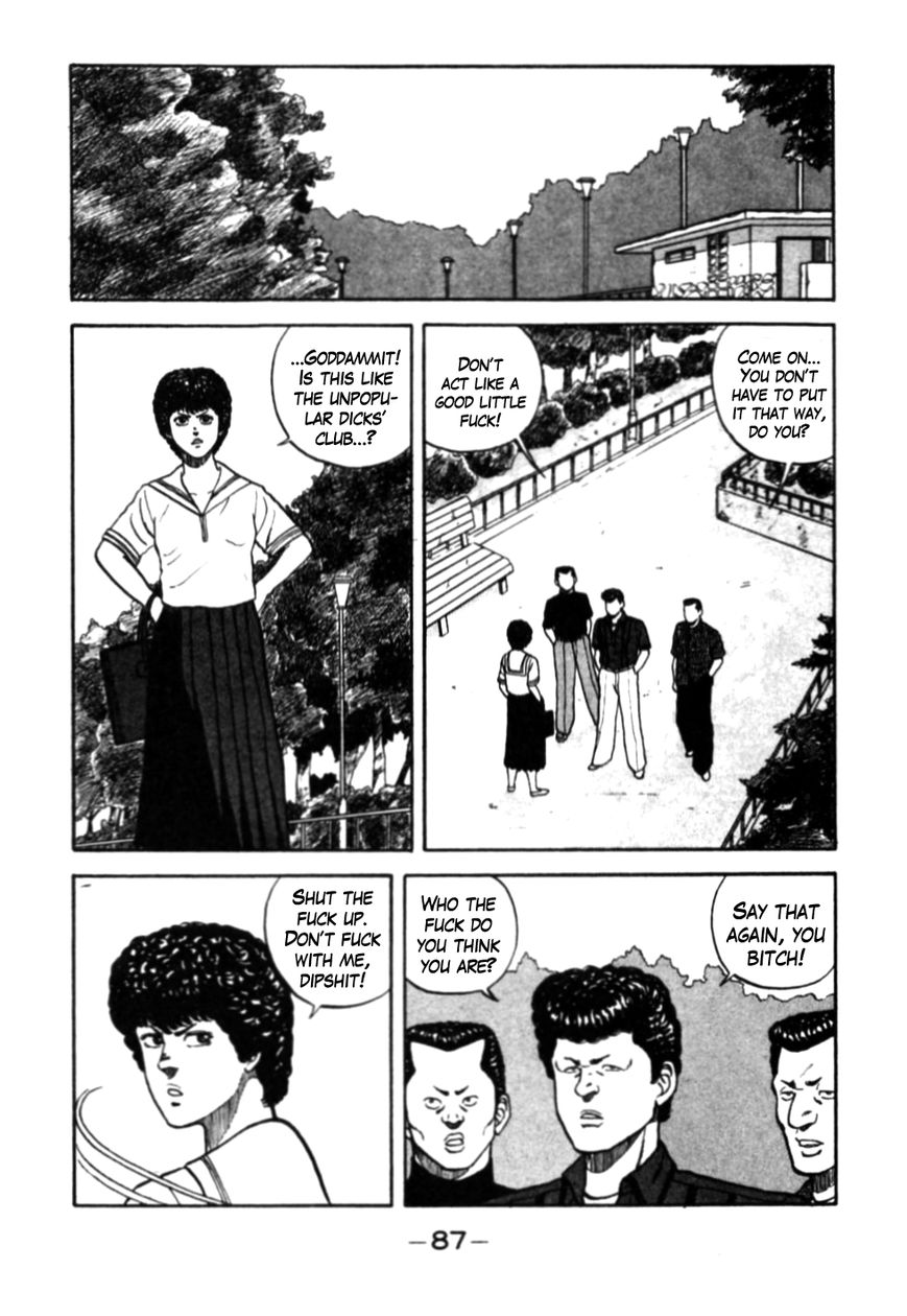 Be-Bop-Highschool 26 Page 2