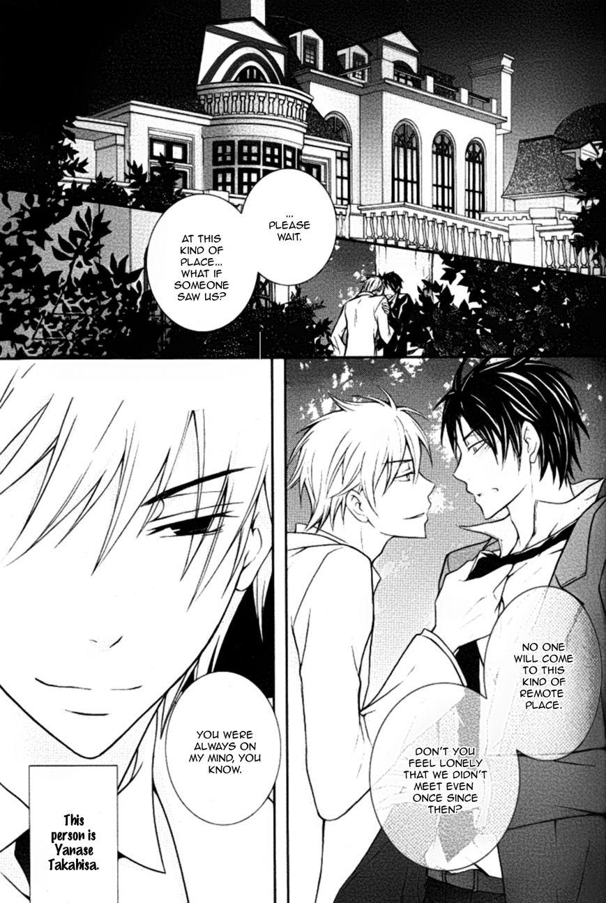 Koi Shitemasen! 3 Page 2