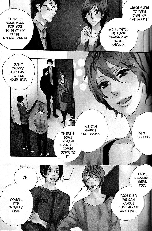Familiar 2 Page 2