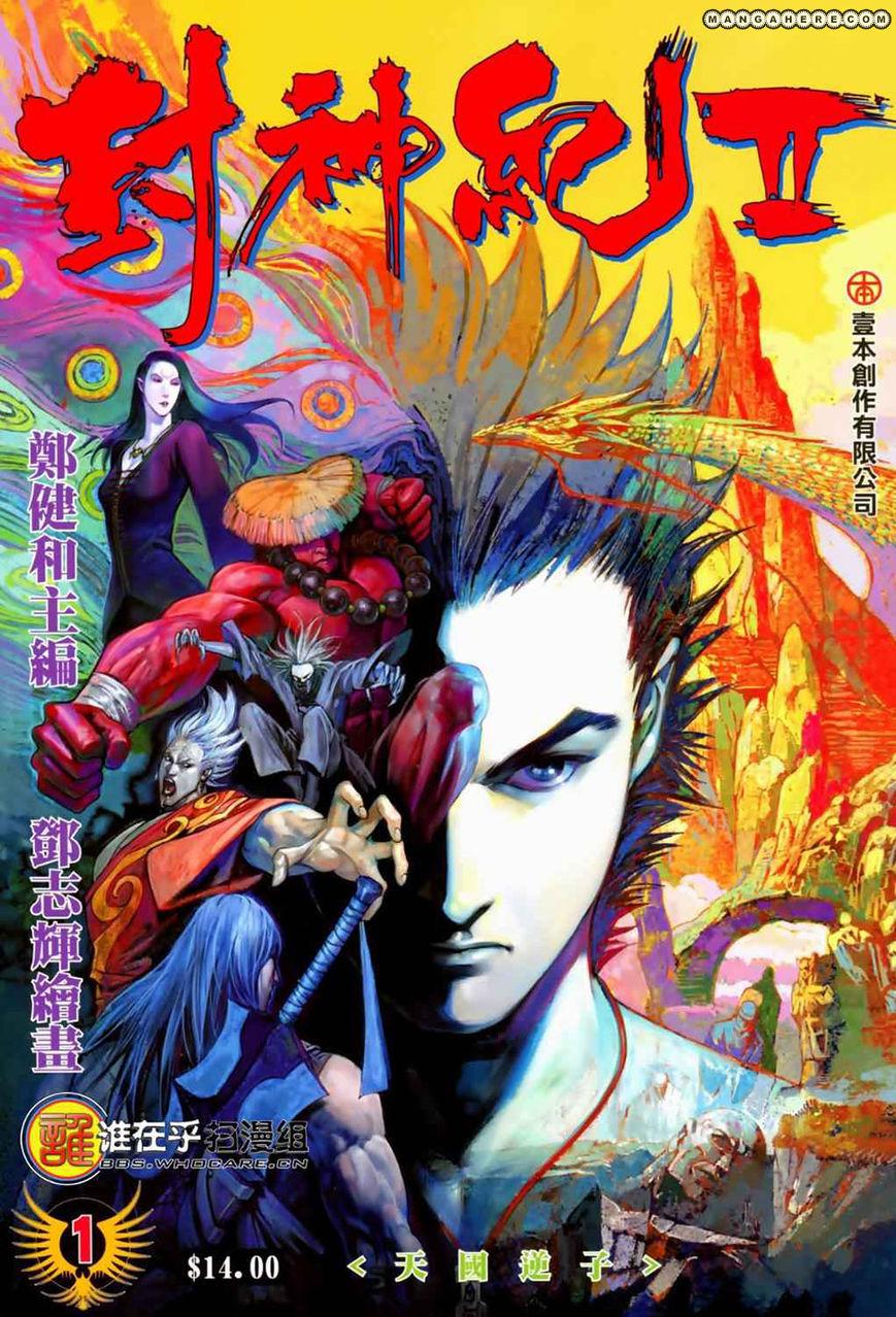 Feng Shen Ji II 1 Page 1