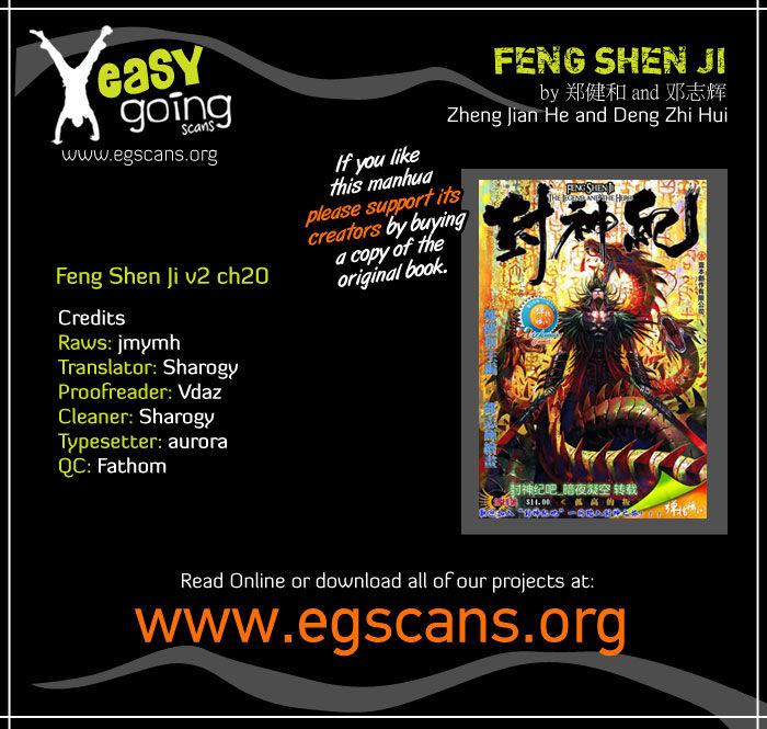 Feng Shen Ji II 20 Page 1