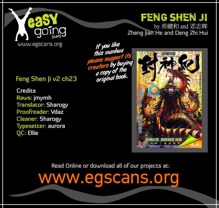Feng Shen Ji II 23 Page 1
