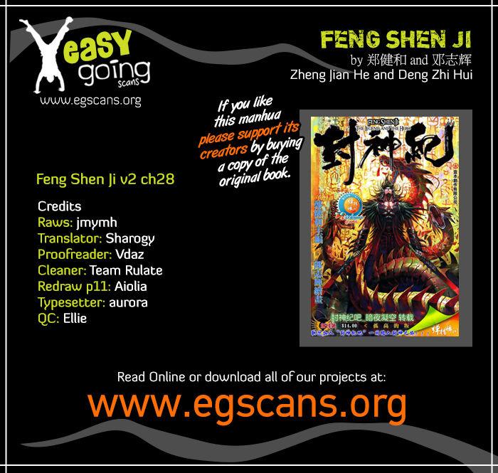 Feng Shen Ji II 28 Page 1