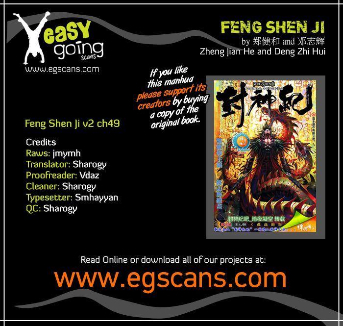 Feng Shen Ji II 49 Page 1