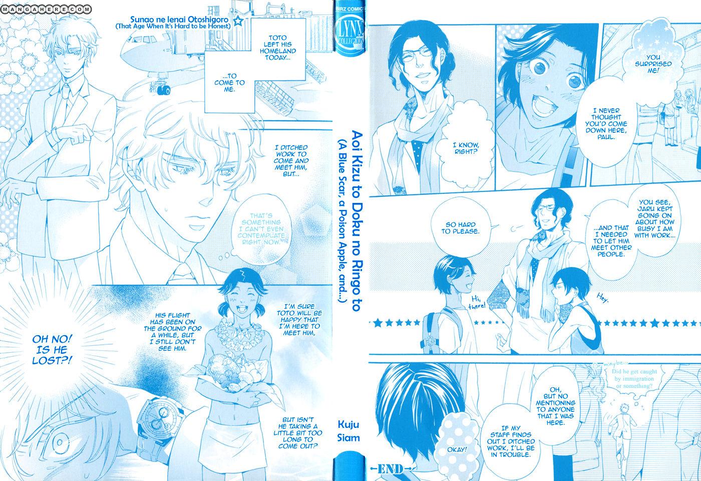 Aoi Kizu to Doku no Ringo to 1 Page 3