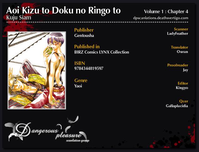 Aoi Kizu to Doku no Ringo to 4 Page 1