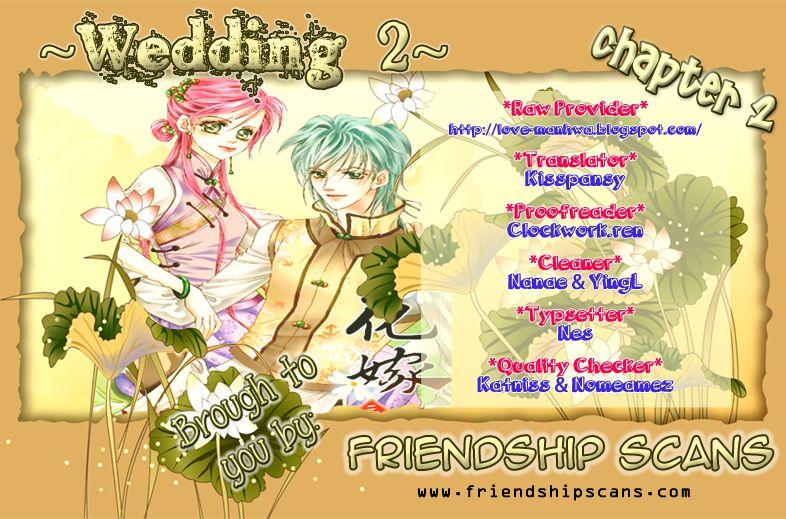 Wedding Season 2 2 Page 1