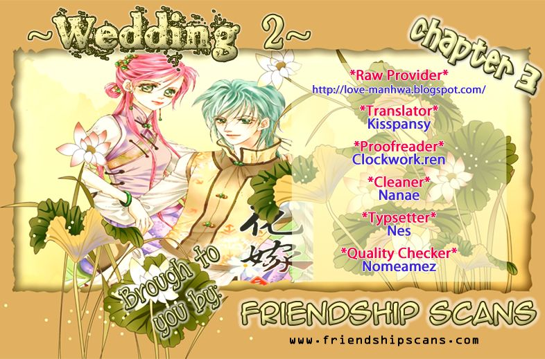 Wedding Season 2 3 Page 1