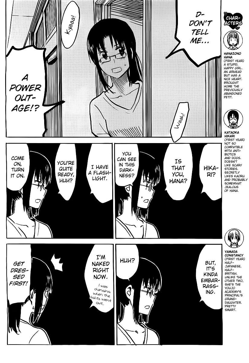 Puchi Puchi Tantan Puchi Tantan 14 Page 2