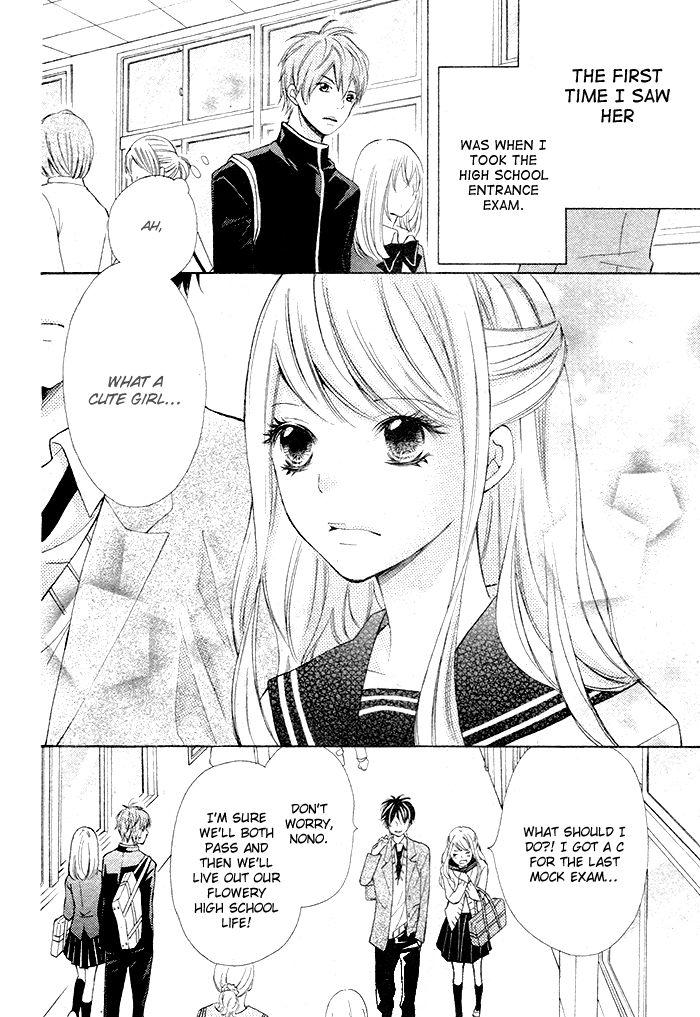 Kiken Mania 0 Page 3