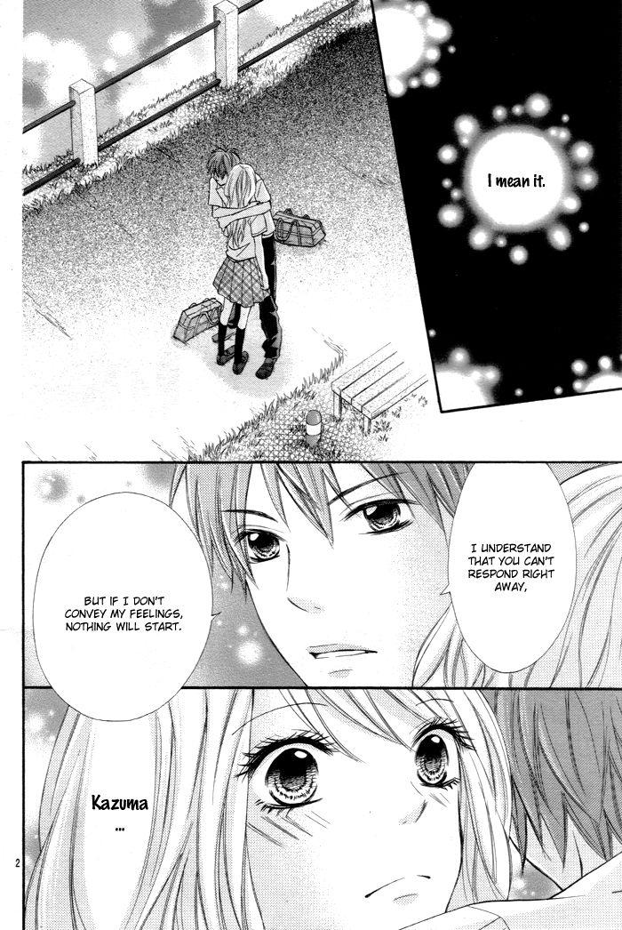 Kiken Mania 7 Page 2