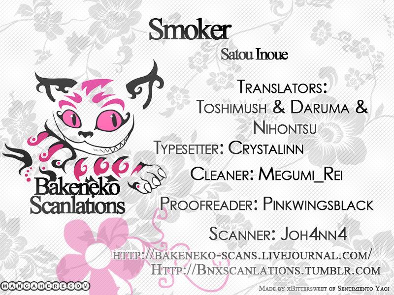 Smoker 1 Page 1
