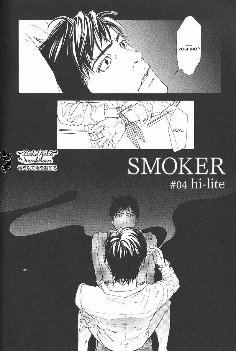 Smoker 4 Page 4