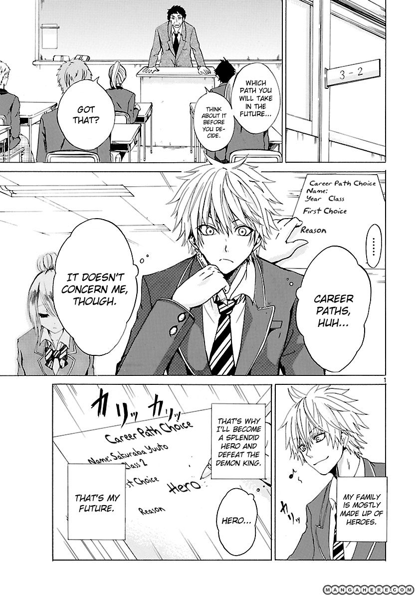 Yuuto no Shinro Kibou 1 Page 2