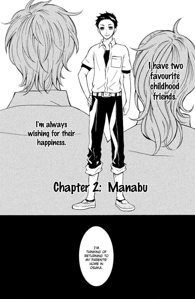Hajimari no Natsu 2 Page 2