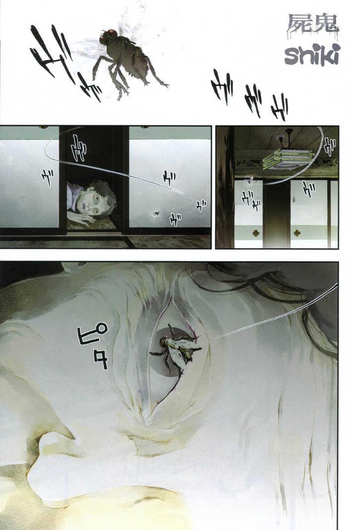 Shiki 0 Page 1