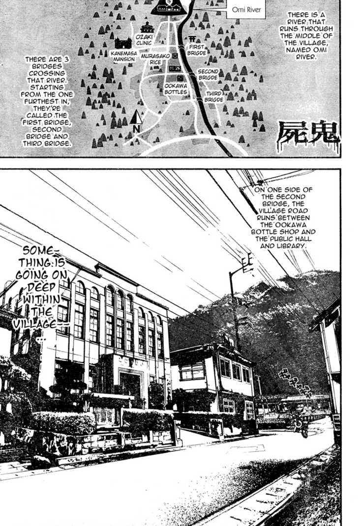 Shiki 4.5 Page 1
