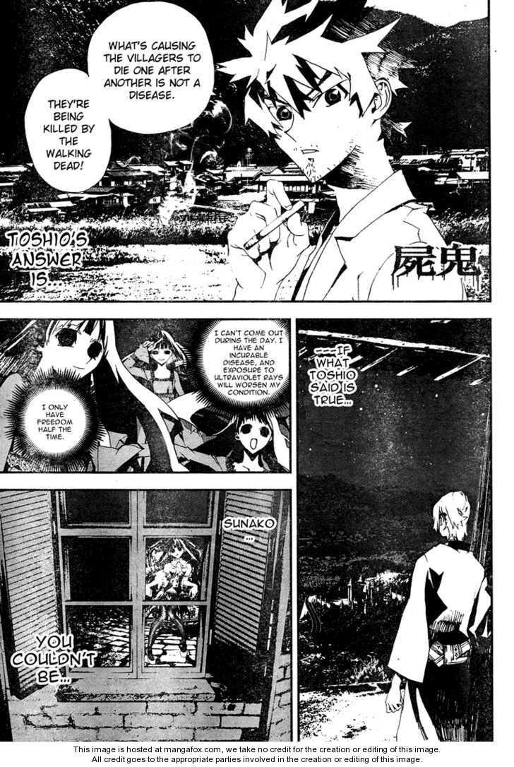 Shiki 8 Page 1