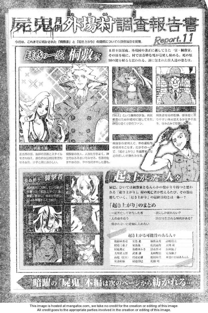 Shiki 10.5 Page 1