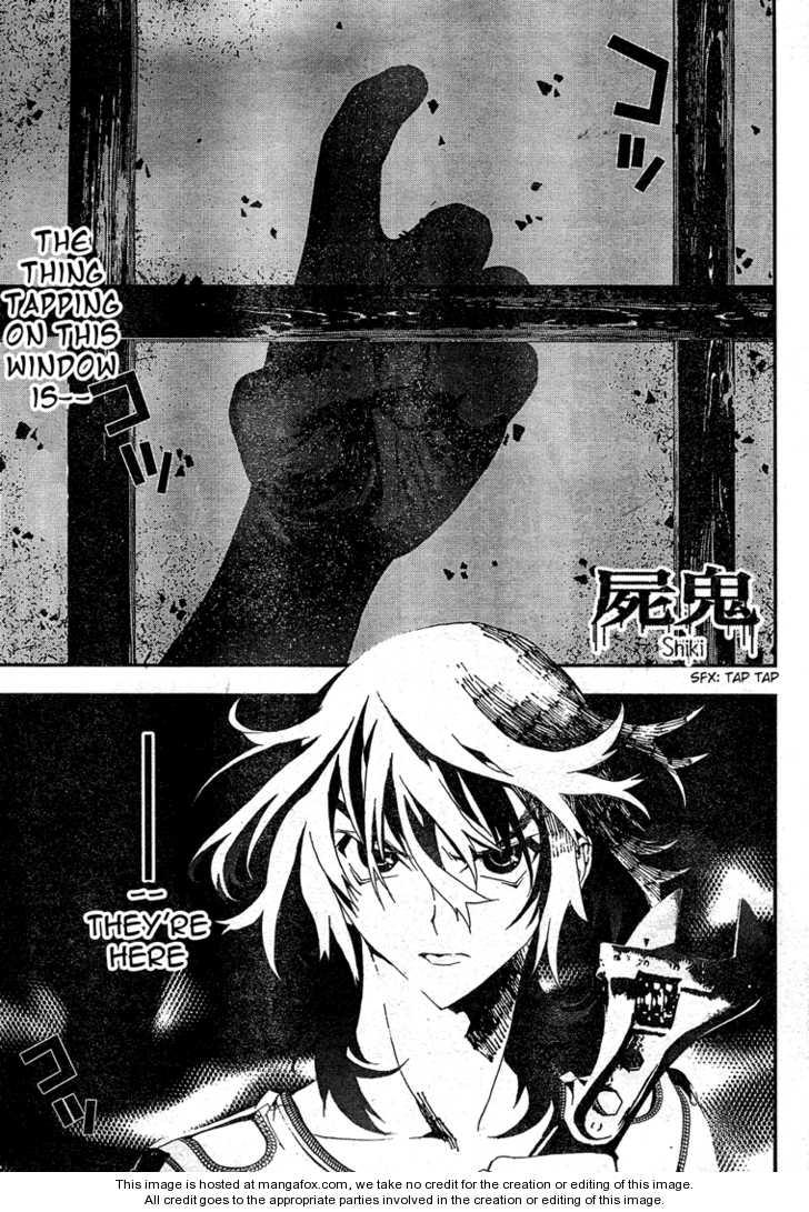 Shiki 11 Page 2