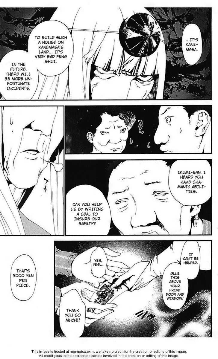 Shiki 12 Page 3