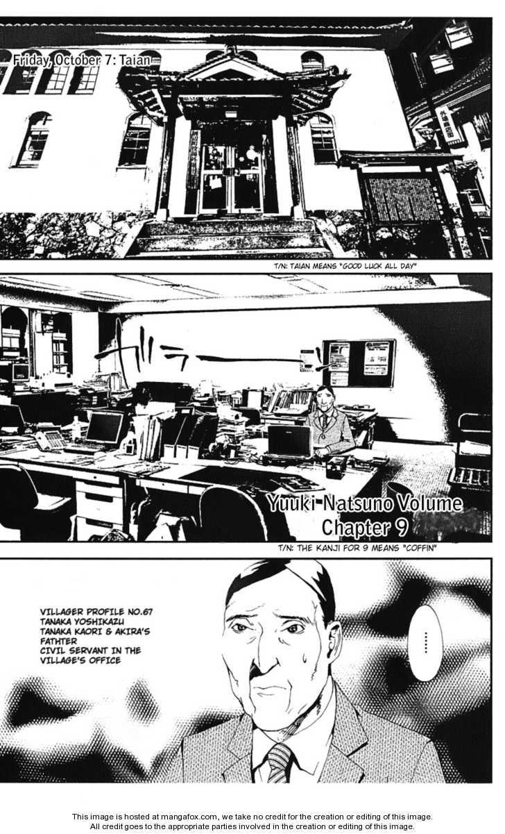 Shiki 14 Page 2