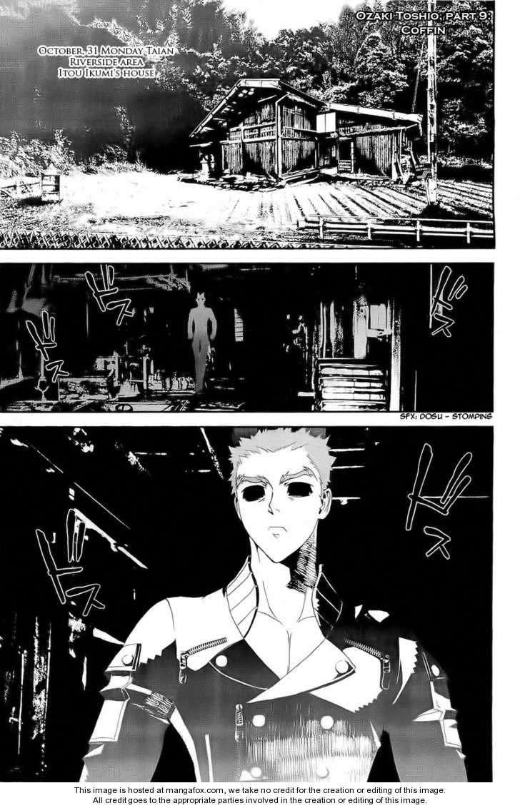 Shiki 27 Page 1