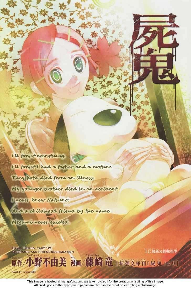 Shiki 31 Page 1
