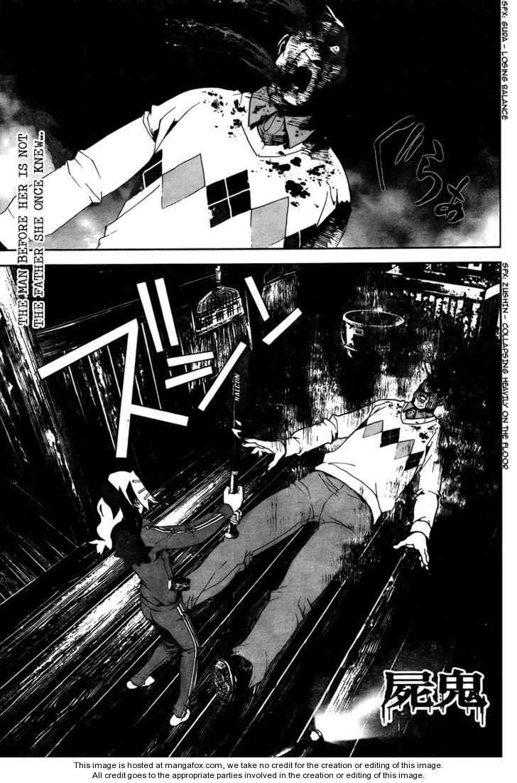 Shiki 32 Page 1